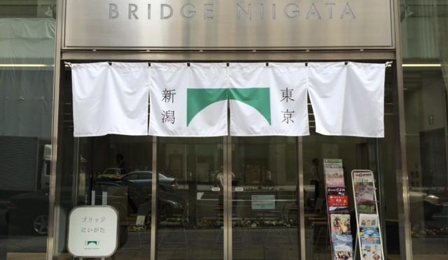 【東京にお住いのお客様へ】1月に日本橋でお米の販売やります!